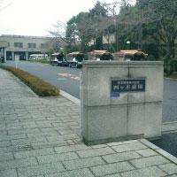 四ツ木斎場-外観